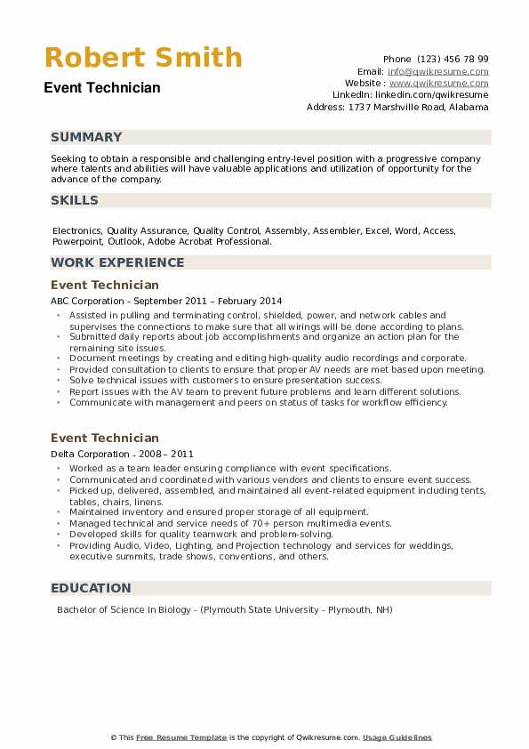 Event Technician Resume example