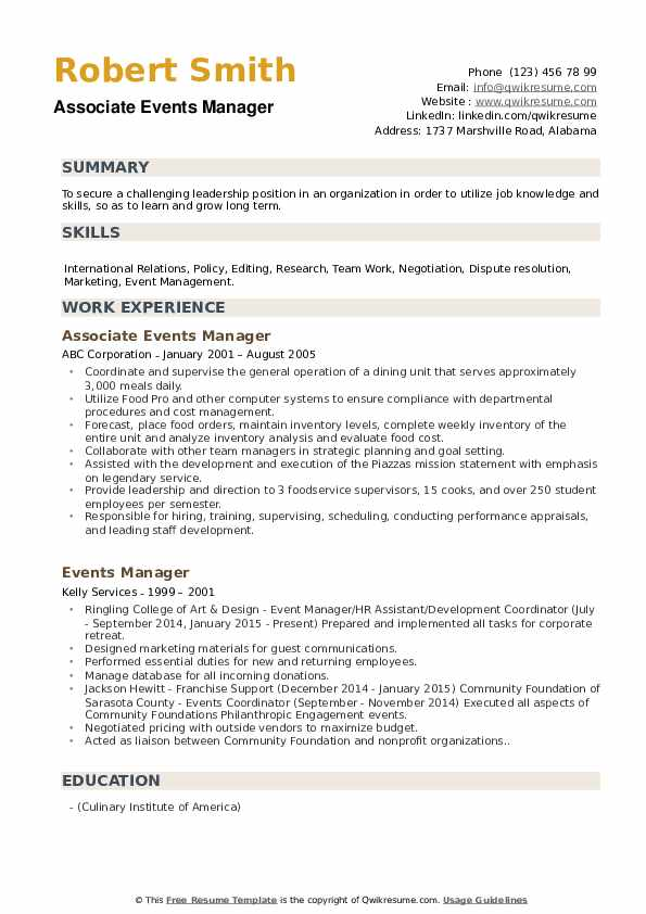 Associate Events Manager Resume Example
