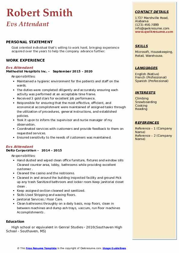 EVS Attendant Resume example