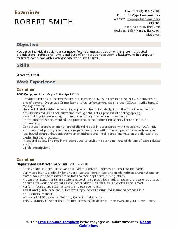 Examiner Resume Template