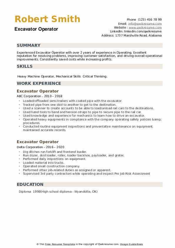 Excavator Operator Resume example
