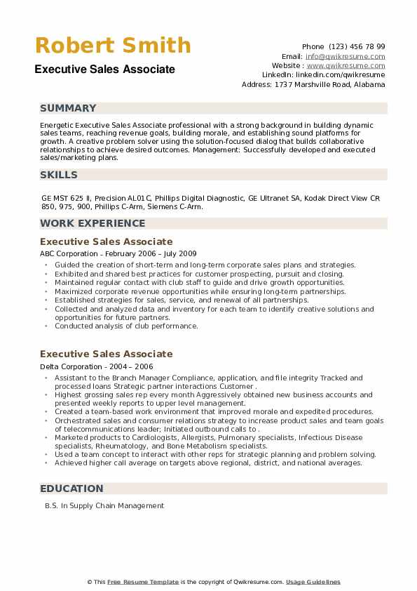 Executive Sales Associate Resume example
