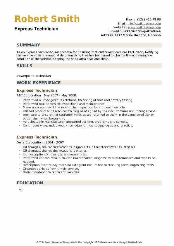 Express Technician Resume example