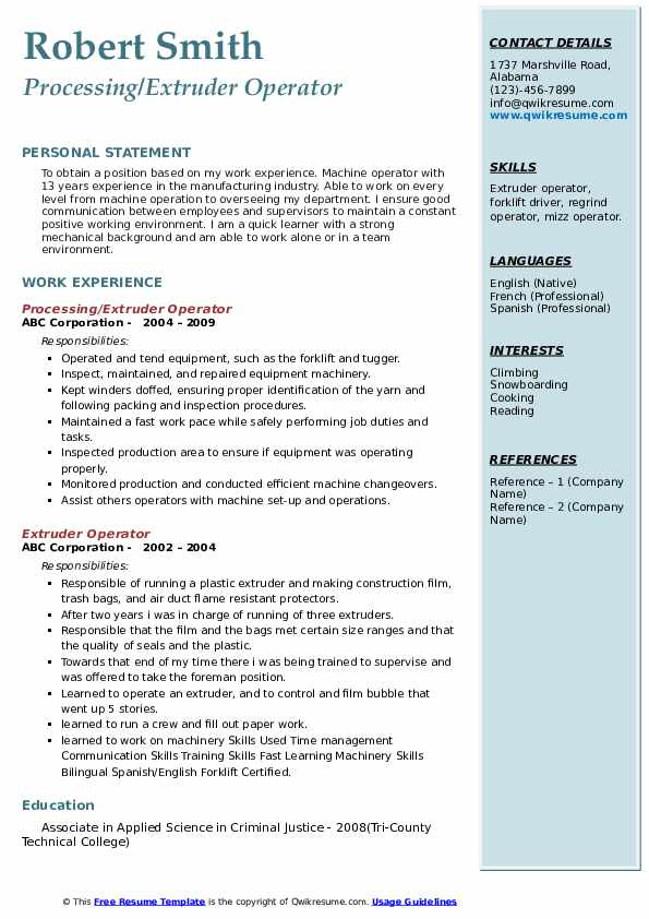 Processing/Extruder Operator Resume Example