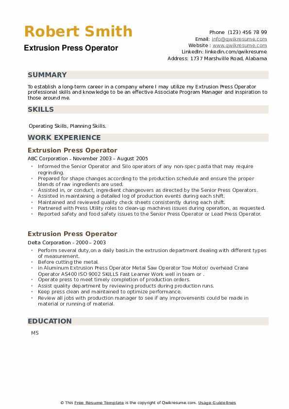 Extrusion Press Operator Resume example