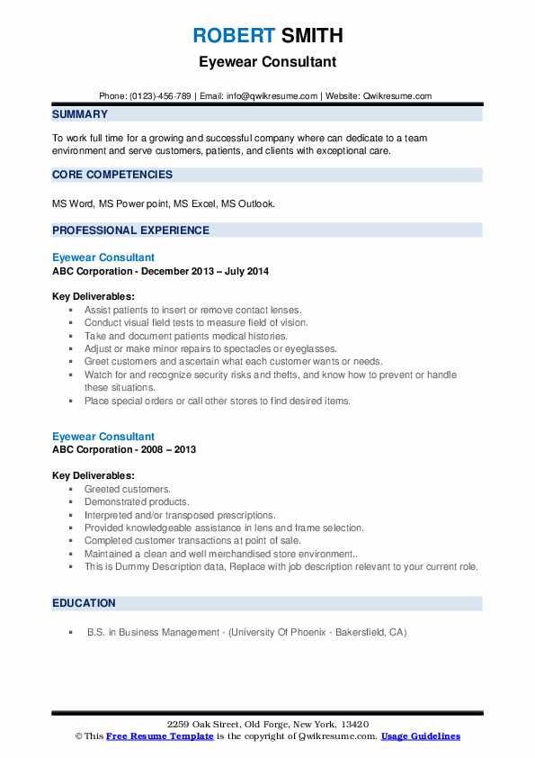 Eyewear Consultant Resume example