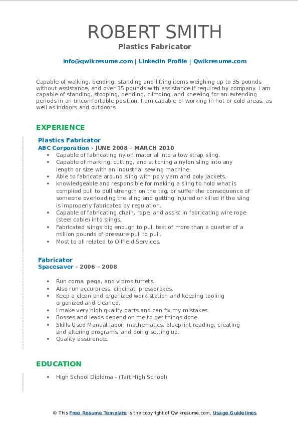 fabricator resume samples