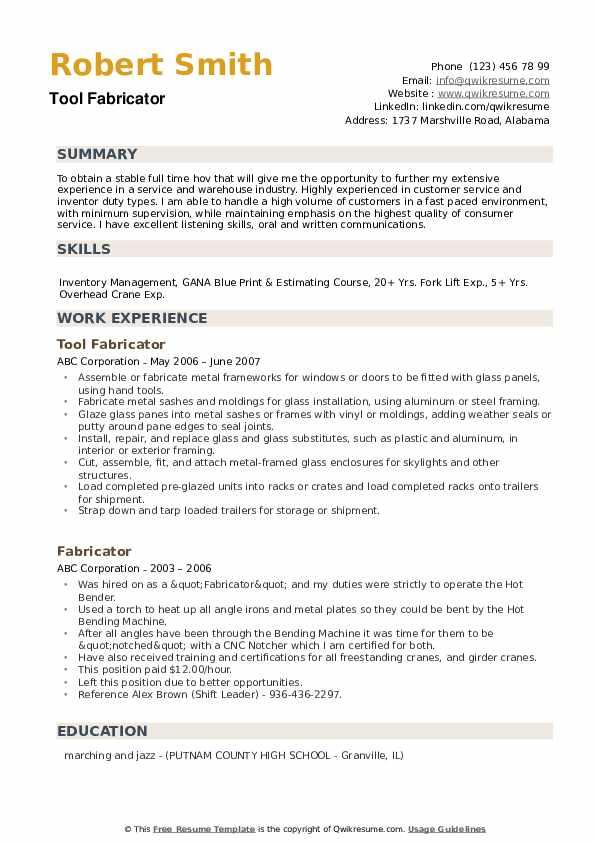 Tool Fabricator Resume Sample