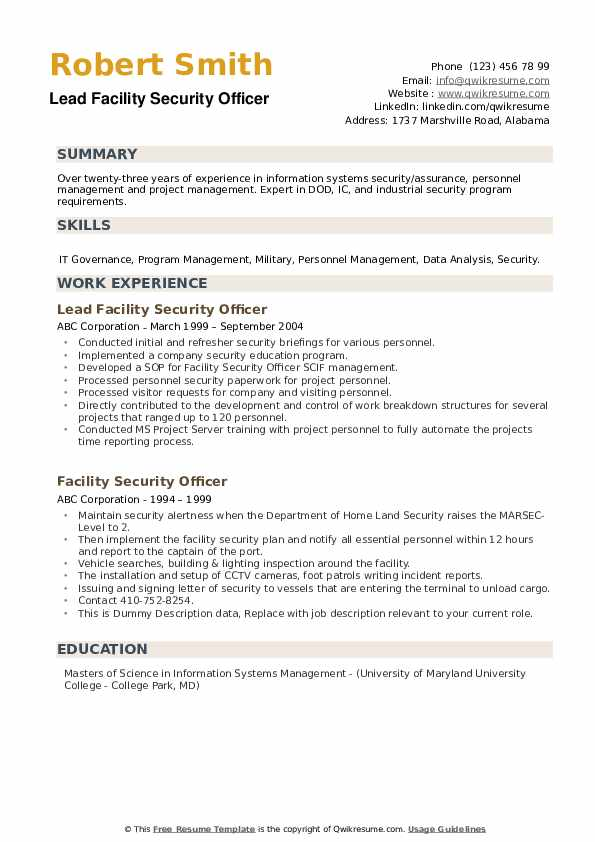 Facility Security Officer Resume example