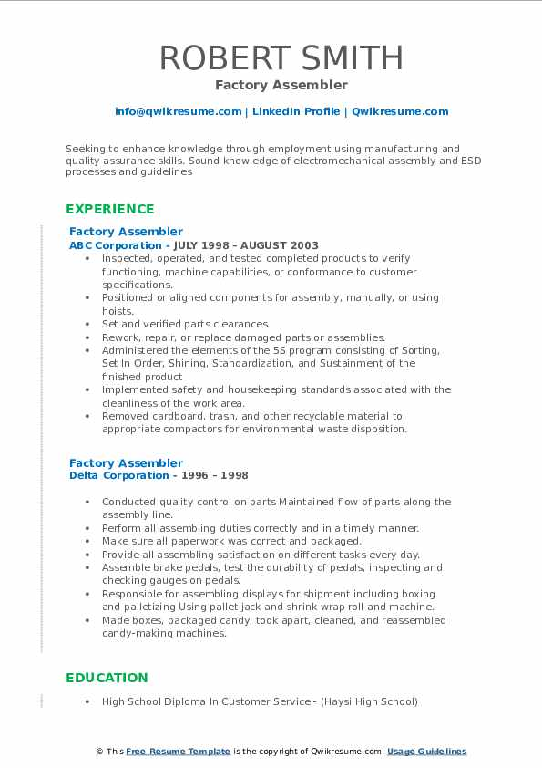 factory assembler resume samples