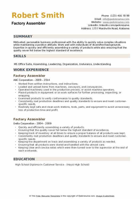Factory Assembler Resume example