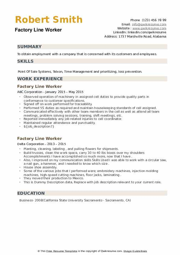 Factory Line Worker Resume example
