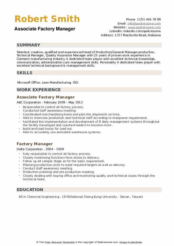 Factory Manager Resume example
