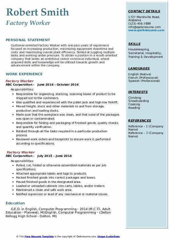 Factory Worker Resume Sample