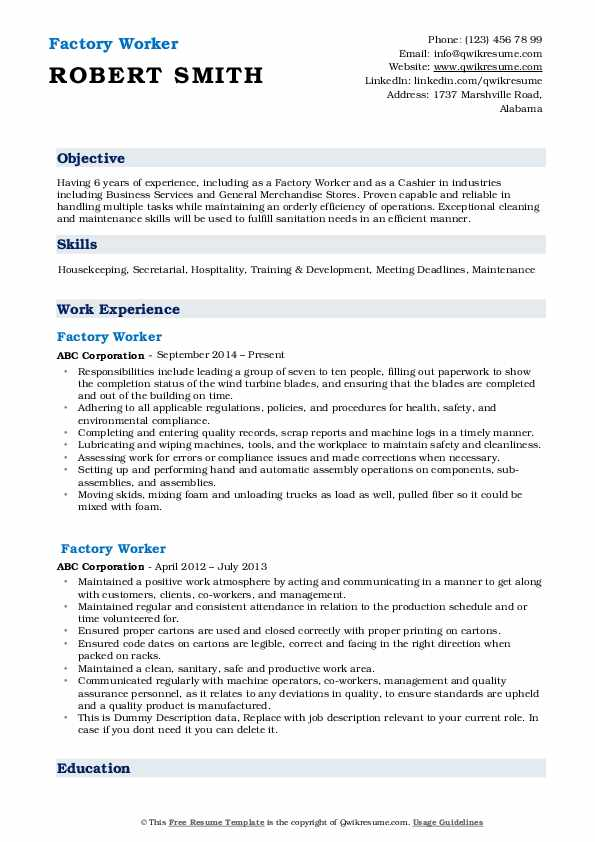 factory worker resume samples