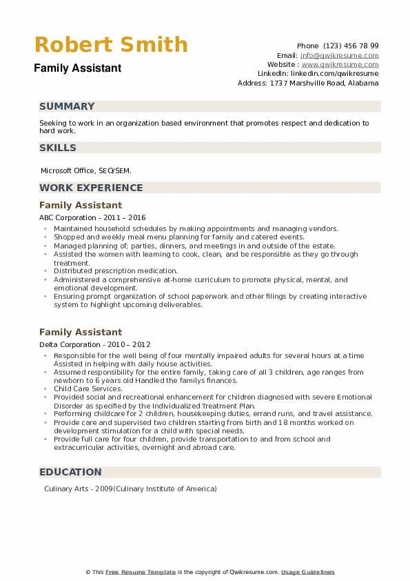 Family Assistant Resume example