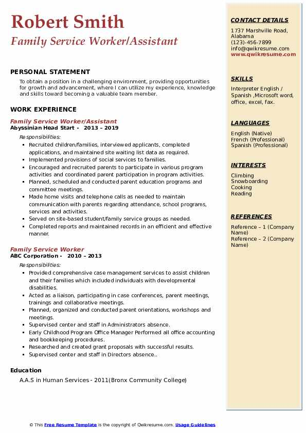 Family Service Worker/Assistant Resume Example