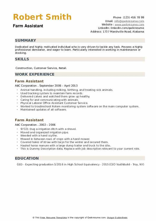 Farm Assistant Resume example