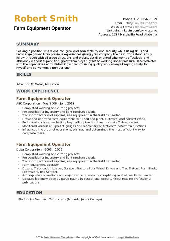 Farm Equipment Operator Resume example