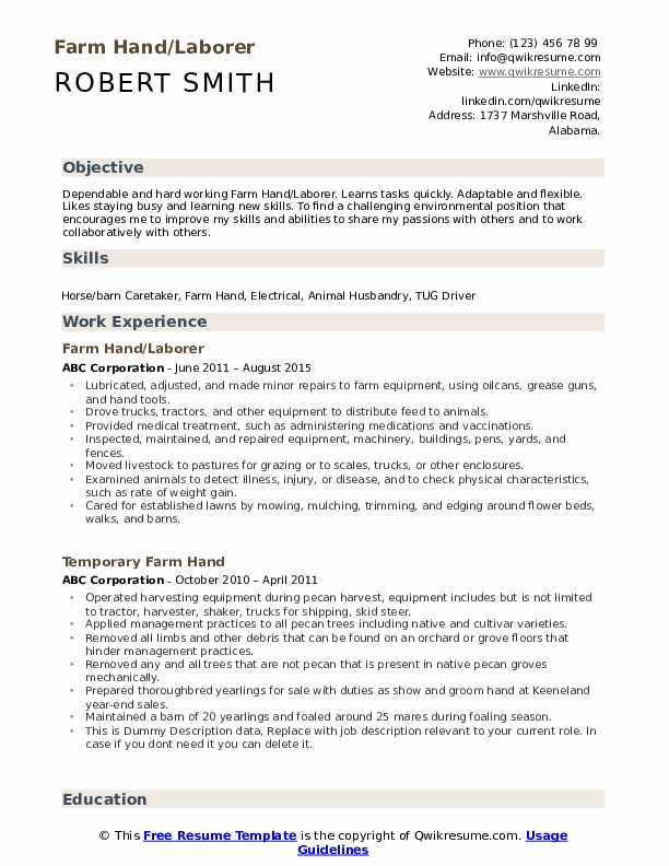 Farm Hand/Laborer Resume Sample