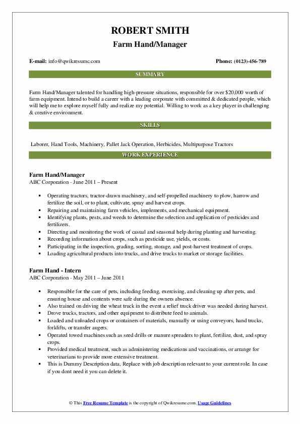 Farm Hand/Manager Resume Sample