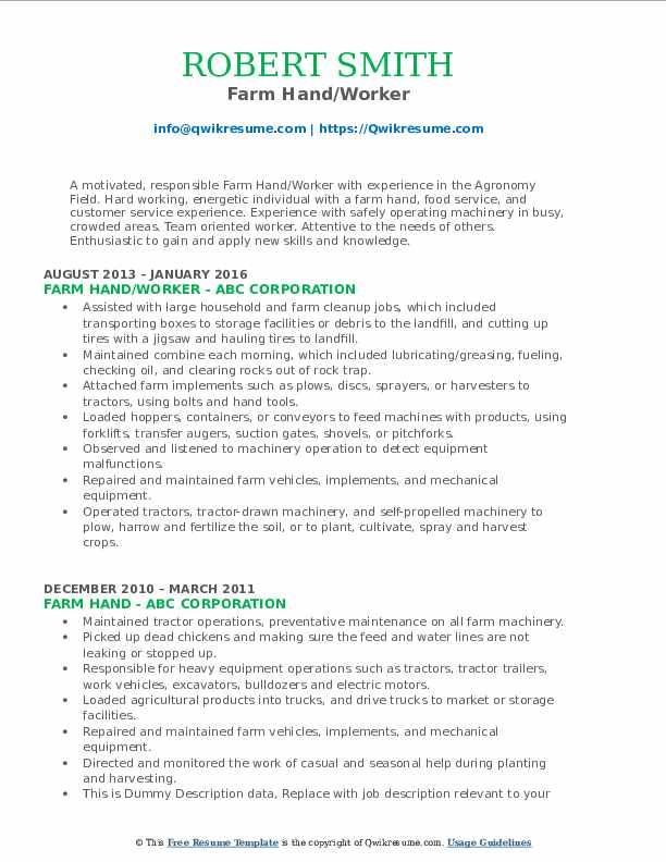 Farm Hand/Worker Resume Model