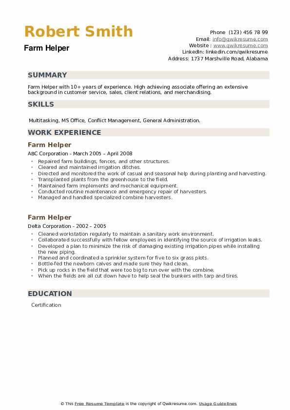 Farm Helper Resume example