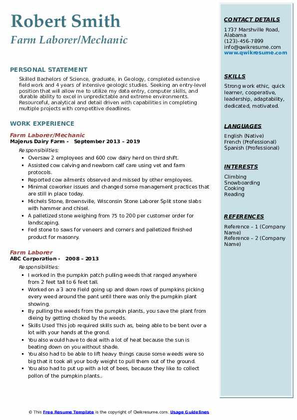 Farm Laborer/Mechanic Resume Template