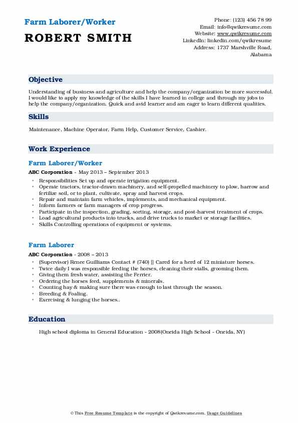 Farm Laborer/Worker Resume Model