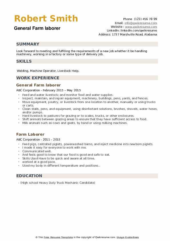 General Farm laborer Resume Format