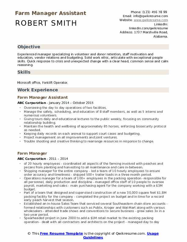Farm Manager Assistant Resume Example