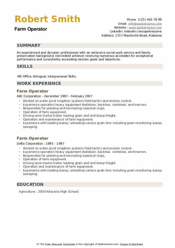 Farm Operator Resume example