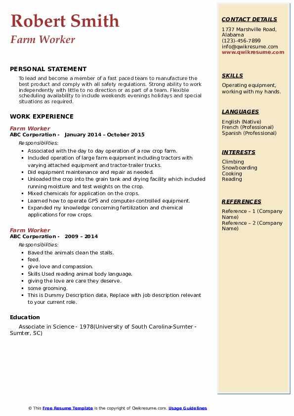 farm worker resume samples