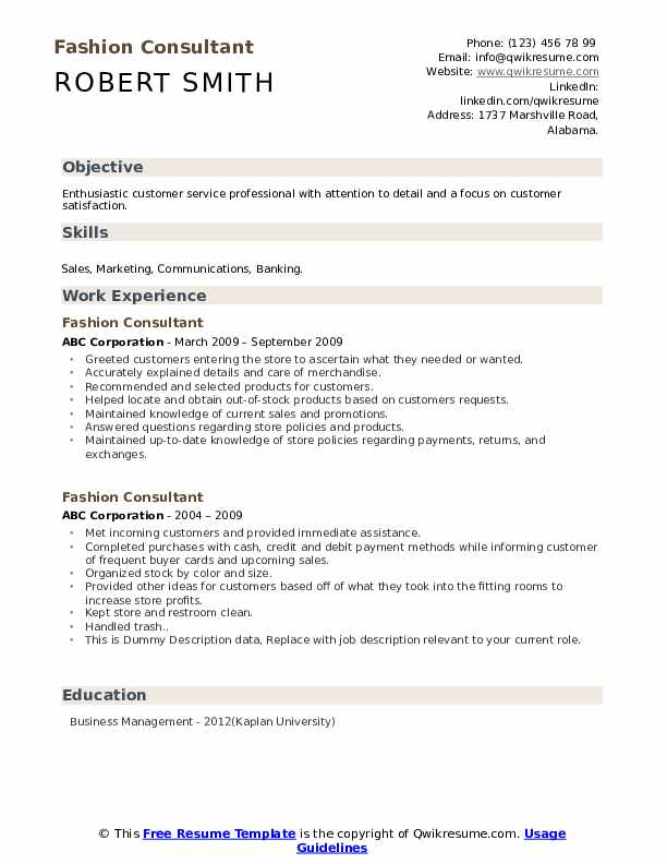 Fashion Consultant Resume example