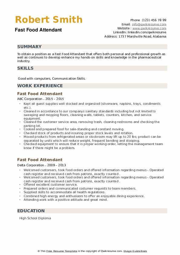 Fast Food Attendant Resume example