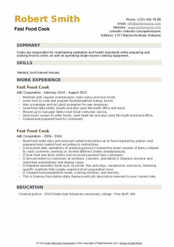 Fast Food Cook Resume example