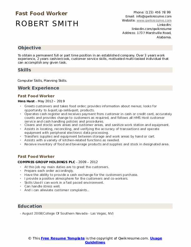 fast food worker resume samples