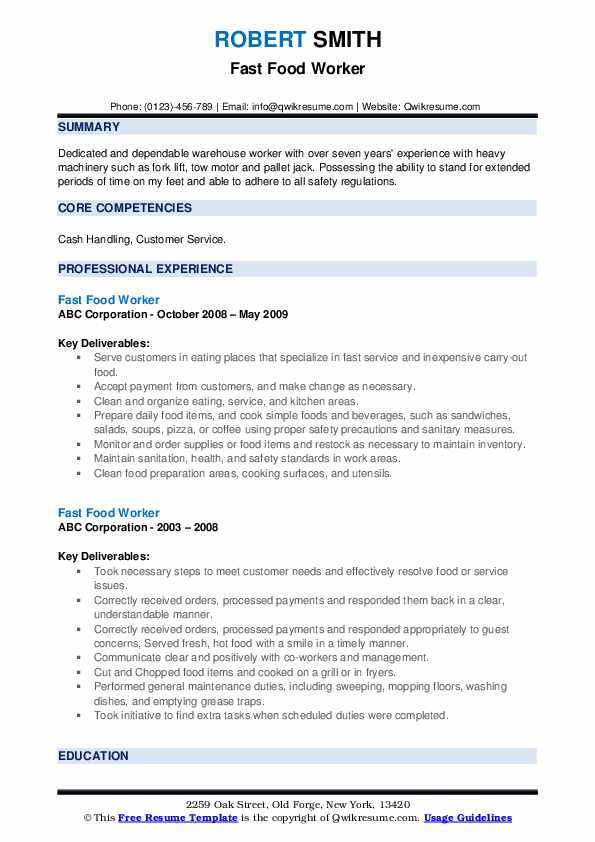 Fast Food Worker Resume Samples Qwikresume