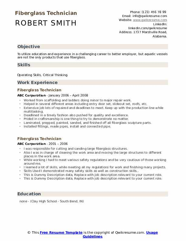 Fiberglass Technician Resume example