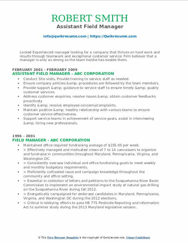 Assistant Field Manager Resume Model