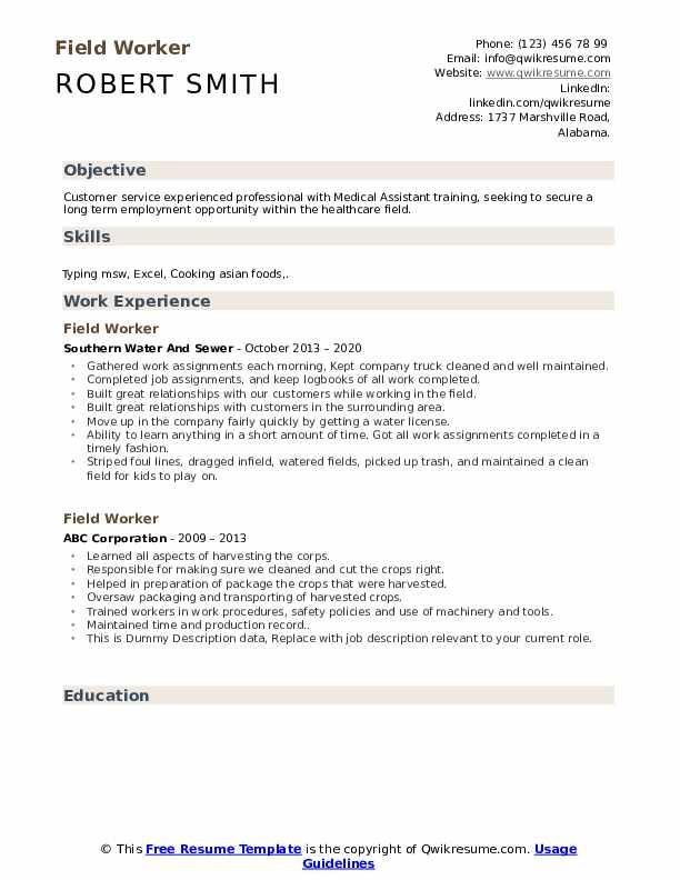Field worker Resume example