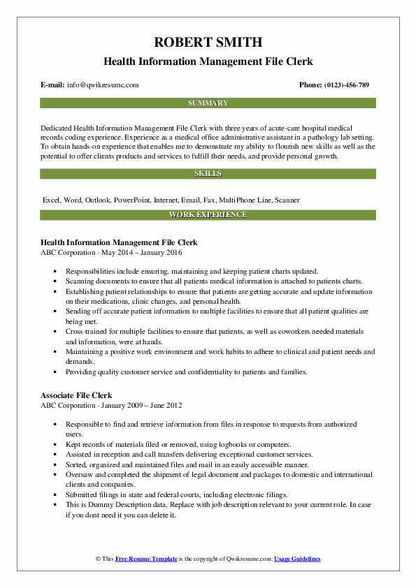 file clerk resume samples