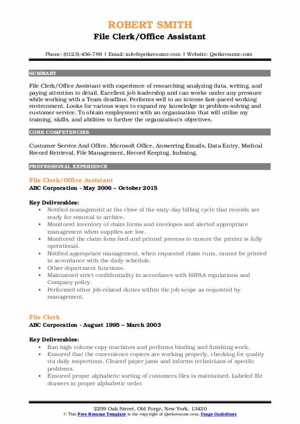 File Clerk/Office Assistant Resume Template