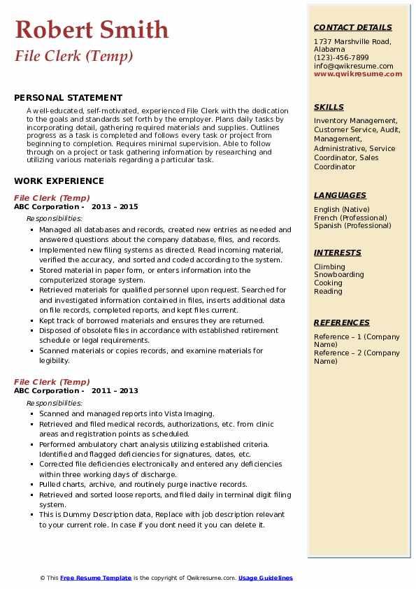 File Clerk (Temp) Resume Example