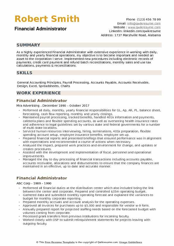 financial administrator resume samples