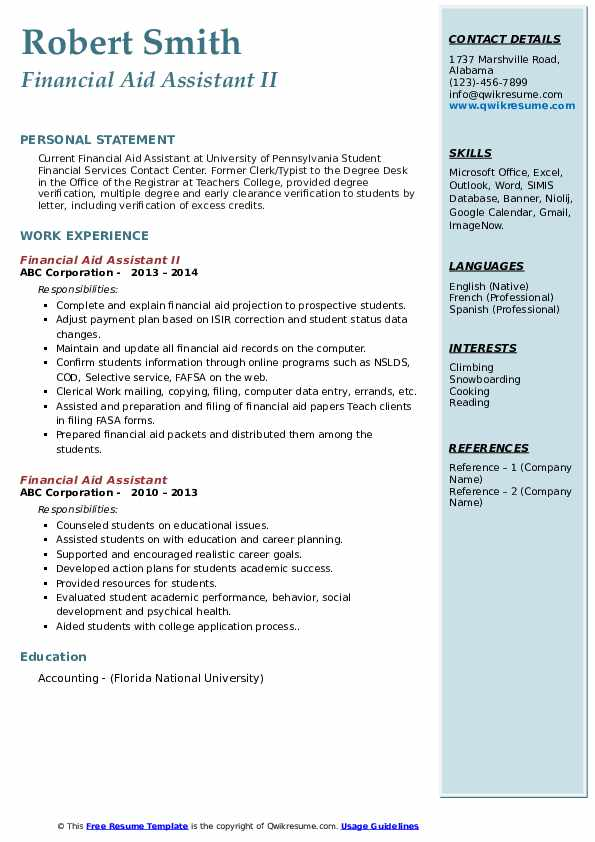 Financial Aid Assistant II Resume Sample