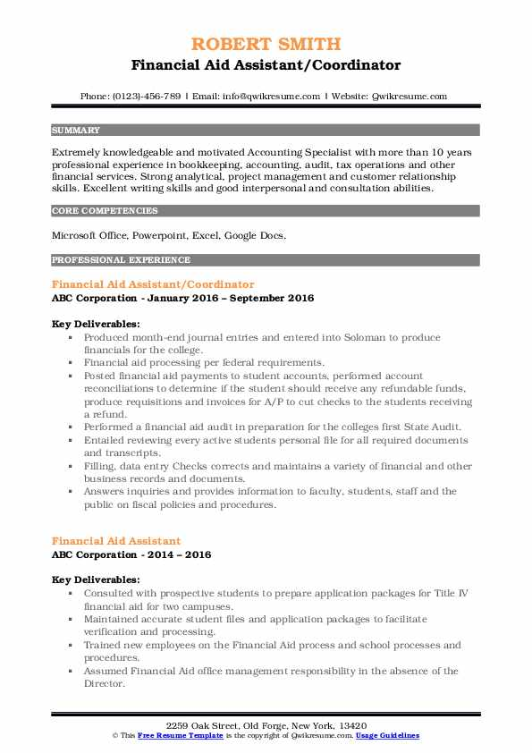 Financial Aid Assistant/Coordinator Resume Example