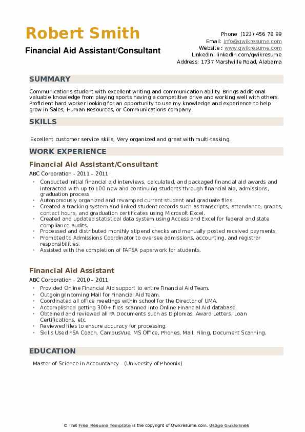 Financial Aid Assistant/Consultant Resume Example