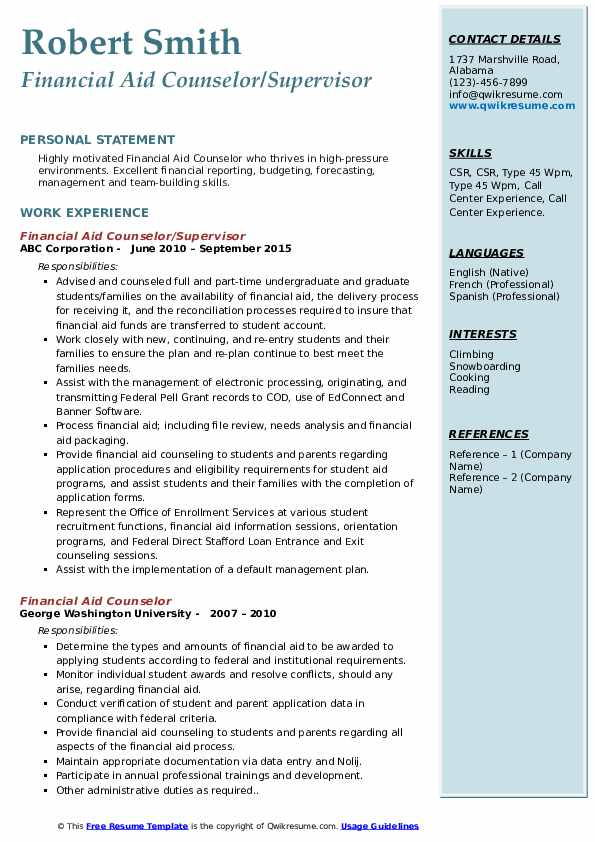Financial Aid Counselor/Supervisor Resume Model