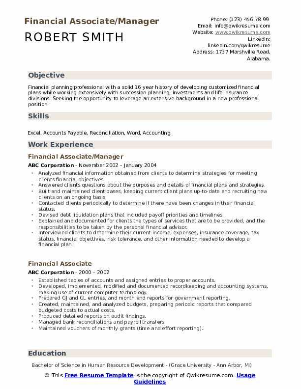Financial Associate/Manager Resume Format